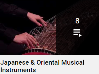 CHINESE / JAPANESE TRADITIONAL INSTRUMENTS - Click to play list