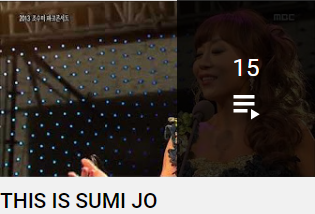 THIS IS SUMI JO - Click to play list