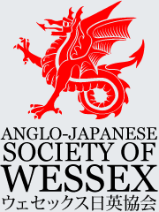 Anglo-Japanese Society of Wessex